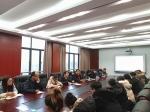 我院召开学院领导班子民主生活会征求意见座谈会 - 南昌商学院
