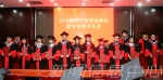 学校举行2018届研究生毕业典礼暨学位授予仪式 - 江西师范大学