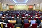 邓宇出席2019年全国贸促工作会议 - 江西商务之窗