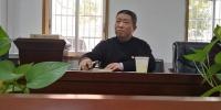 省人事考试中心党支部召开2018年度组织生活会和民主评议党员大会 - 人事考试网