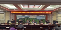 我校召开进一步加强扫黑除恶专项斗争工作推进会 - 江西中医药高等专科学校