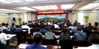 省委对学校省管领导干部进行2018年度考核 - 江西中医药高等专科学校