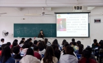 校党委班子集体听思政课 - 江西农业大学
