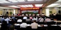 我校召开第六届教职工代表大会第四次会议 - 江西中医药高等专科学校