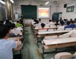 """机械与电气工程学院深入开展""""十百千宣讲团""""宣讲活动 - 南昌工程学院"""