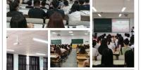 我校各单位积极学习习近平总书记在五四运动100周年纪念大会上的重要讲话精神 - 南昌工程学院