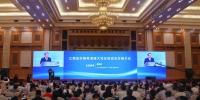 江西对接粤港澳大湾区投资合作推介会在深召开 - 中华人民共和国商务部