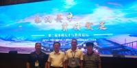 校长金志农一行参加第二届水利人才与教育论坛 - 南昌工程学院