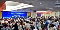 """""""项目化教学改革实验"""" 管理者与教师培训会顺利举办 - 江西师范大学"""
