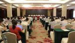 江西省生态文明研究与促进会第二次全省会员代表大会在南昌召开 - 水利厅