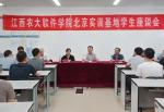 校领导走访软件学院实训基地 - 江西农业大学