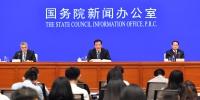 庆祝新中国成立70周年江西专场新闻发布会在京举行 - 上饶之窗