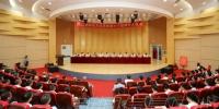 我校举行庆祝第35个教师节大会 - 江西师范大学