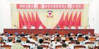姚增科出席在昌召开的省政协十二届七次常委会议 - 政协新闻网