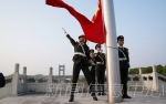 学校举行庆祝第35个教师节系列活动 - 江西师范大学