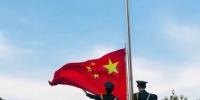【青春告白祖国】中秋佳节,我与国旗合个影 - 江西农业大学