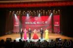 江西统一战线庆祝中华人民共和国成立70周年文艺汇演在我校举办 - 江西师范大学