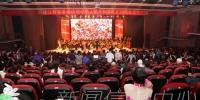 民建江西省委会庆祝中华人民共和国成立70周年文艺汇演在我校举办 - 江西师范大学