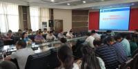 学校召开安全稳定工作会议 - 江西农业大学