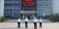 学院举行庆祝中华人民共和国成立70周年升国旗仪式 - 江西经济管理职业学院