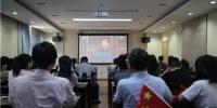 学院师生集中收看中华人民共和国成立70周年庆祝大会 - 江西经济管理职业学院