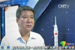 中国人的故事|火箭精神:时刻归零,迎接更大挑战 - 上饶之窗