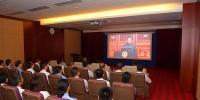 省公安厅集中收听收看庆祝中华人民共和国成立70周年大会盛况 - 公安厅