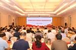 省卫生健康委召开学重要讲话促卫健发展为祖国奉献座谈会 - 卫生厅