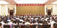 喜报:我校首次荣获江西省科学技术奖励 - 江西中医药高等专科学校