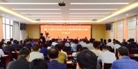 王纯出席第八届江西省水文勘测技能大赛 - 水利厅