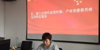 【主题教育】江西农大基层宣讲团:用群众的语言宣讲创新理论 - 江西农业大学