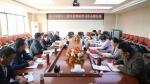 学校召开2019年第十三次党委理论学习中心组会议 - 南昌工程学院