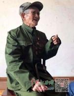 百岁老英雄深藏功与名 初心不改演绎世纪忠诚(图) - 中国江西网