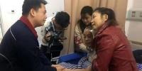 火速送乘客就医 的哥做好事不留名 - 中国江西网
