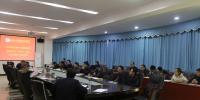 江西科技职院召开党委中心组理论学习(扩大)会议 - 江西科技职业学院
