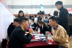 学院举办2020届毕业生就业洽谈会 - 江西经济管理职业学院