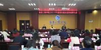 我校召开2019年招生就业工作总结表彰大会 - 南昌工程学院
