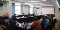 学院召开2020年第1次党委理论学习中心组(扩大)学习会 - 江西经济管理职业学院