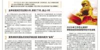 健康体检进农村 减少因病致贫返贫 - 中国江西网