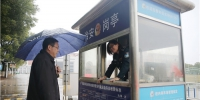 潘晓华慰问大年三十在岗值班人员 - 江西经济管理职业学院