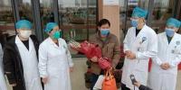 振奋人心!江西2例新冠肺炎患者治愈出院 - 上饶之窗