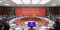 省公安厅部署坚持疫情防控与服务保障经济社会发展并重 - 公安厅