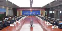 省公安厅召开视频会统筹推进战疫情保稳定促发展工作 - 公安厅