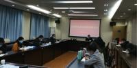 潘晓华主持召开思想政治理论课教师座谈会 - 江西经济管理职业学院