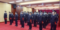 省公安厅举行首批督察专员聘任仪式 - 公安厅