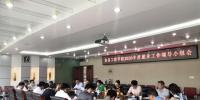 我校召开2020年度就业工作领导小组会议 - 南昌工程学院