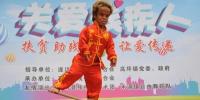 【吉安】遂川县高坪镇举行文化助残脱贫文艺演出活动 - 残联