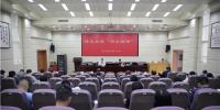 学院迅速传达学习全国两会精神和全省领导干部会议精神 - 江西经济管理职业学院