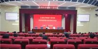 学院举办新冠肺炎疫情防控知识讲座 - 江西经济管理职业学院