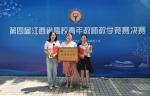 【喜报】学院在第四届江西省高校青年教师教学竞赛中获佳绩 - 江西经济管理职业学院